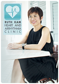 Ruth Kam Heart & Arrhythmia Clinic