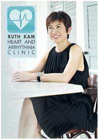 Ruth Kam Heart & Arrhythmia Clinic