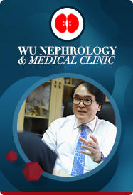 Wu Nephrology & Medical Clinic